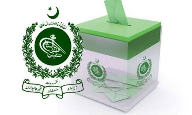 Polling underway for PP-84 Khushab by-election