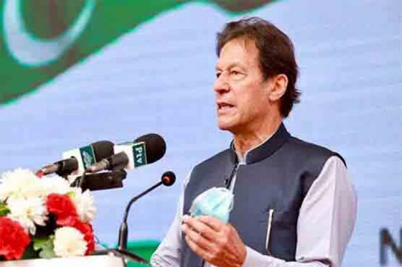 PM Imran says govt is focusing on equitable distribution of resources