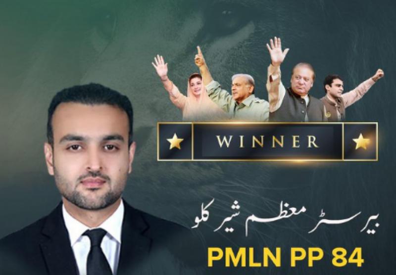PML-N's Moazzam Sher Kallu wins PP-84 Khushab by-election