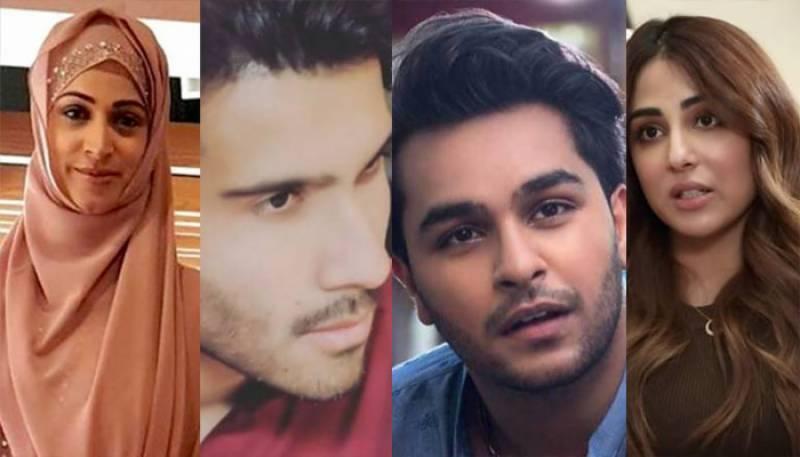 pakistani, celebrities, voice, innocent, palestinians, neo tv