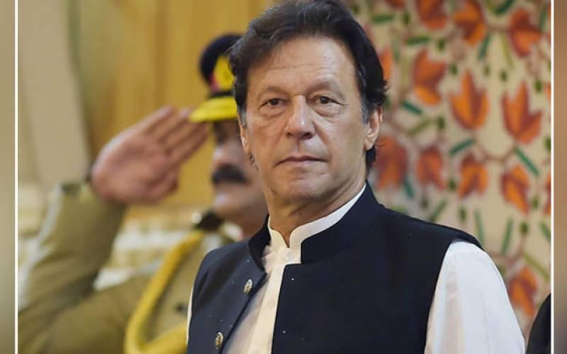 PM Imran inaugurates 1,100 MW Karachi Nuclear Power Plant Unit-2