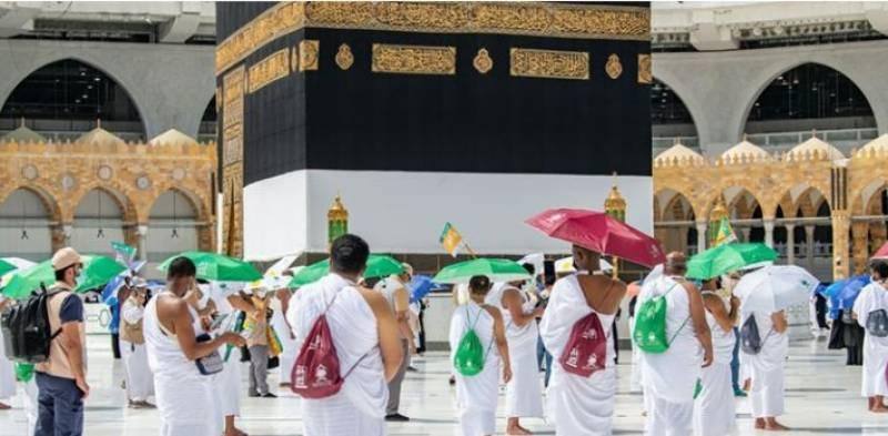 saudi arabia, hajj, pilgrims, Qadri, neo tv