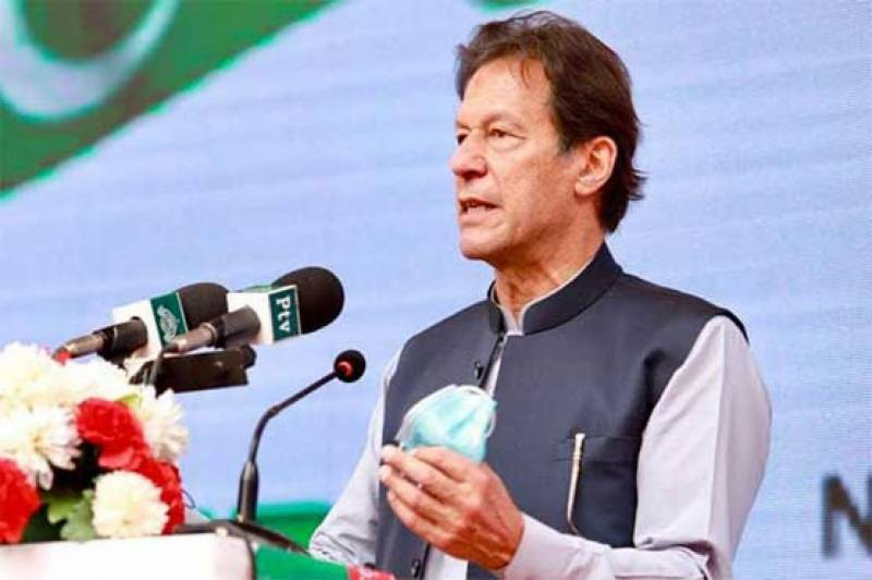 PM launches 'Sehat Sahulat Card Scheme' for DG Khan, Sahiwal divisions