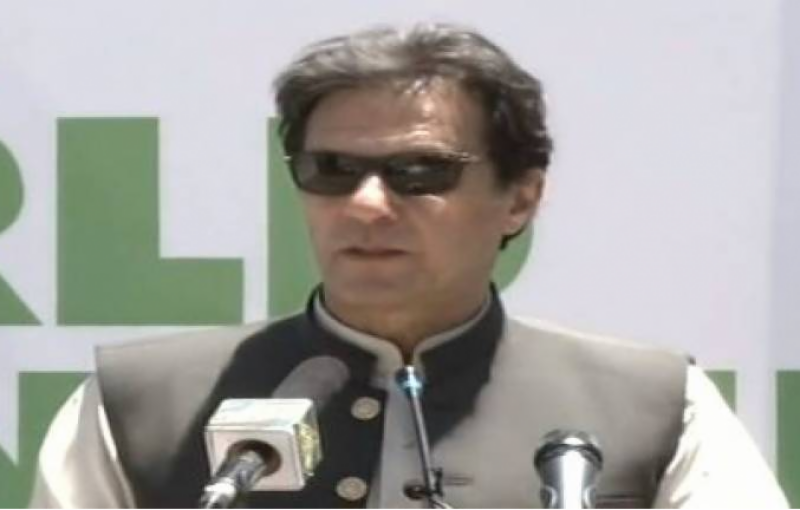 Pakistan to host 'World Environment Day' on June 5, says PM Imran