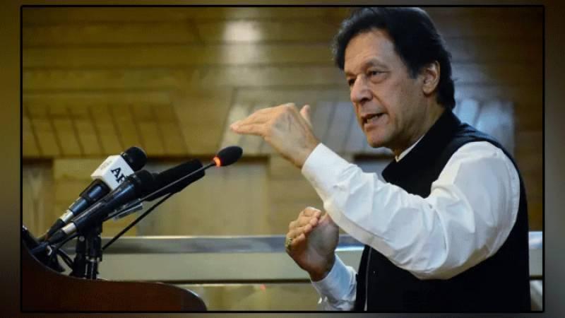 Future of Pakistan lies in industrialisation: PM Imran