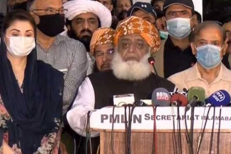 PDM announces fresh wave of anti-govt protests