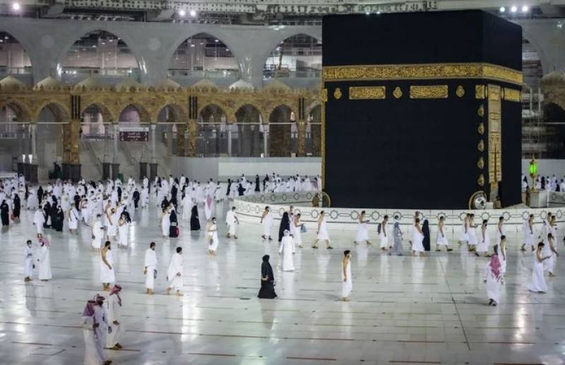 Saudi Arabia bans foreigners from Hajj due to COVID-19