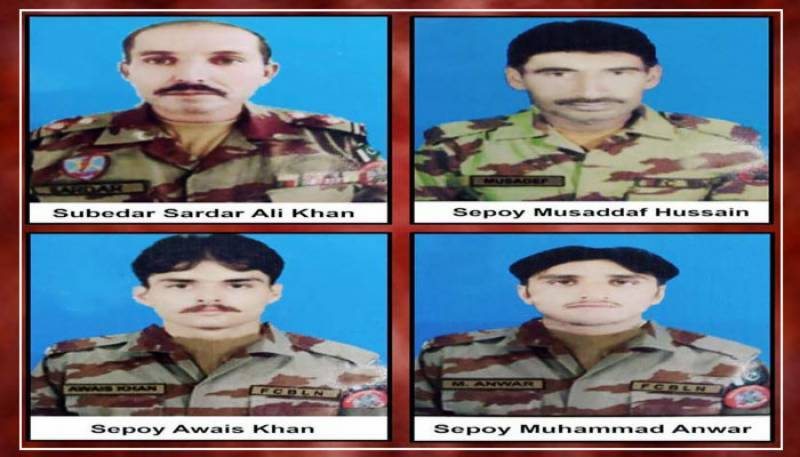 Four FC soldiers martyred in Quetta IED blast