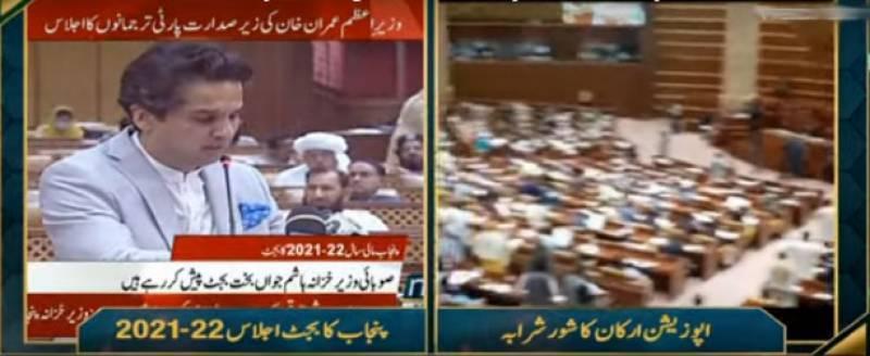 Punjab unveils Rs2.653 trillion FY 2021-22 budget