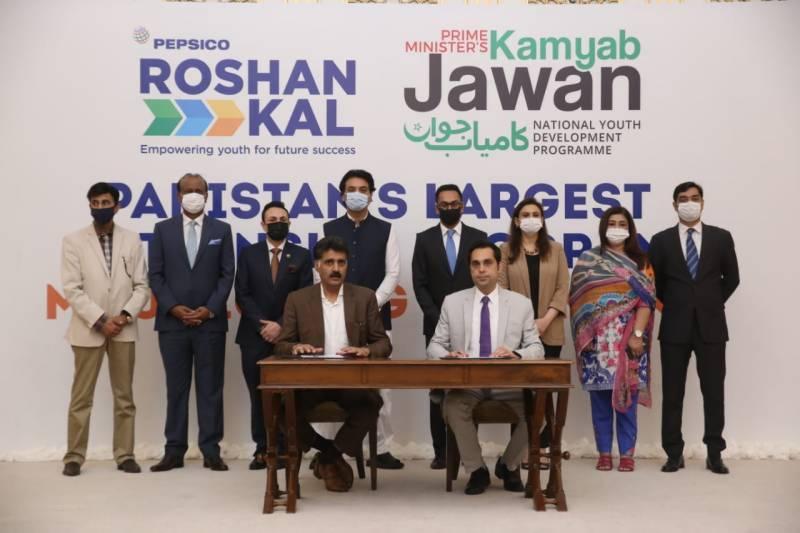 kamyab, jawan, internship, PepsiCo, neo tv