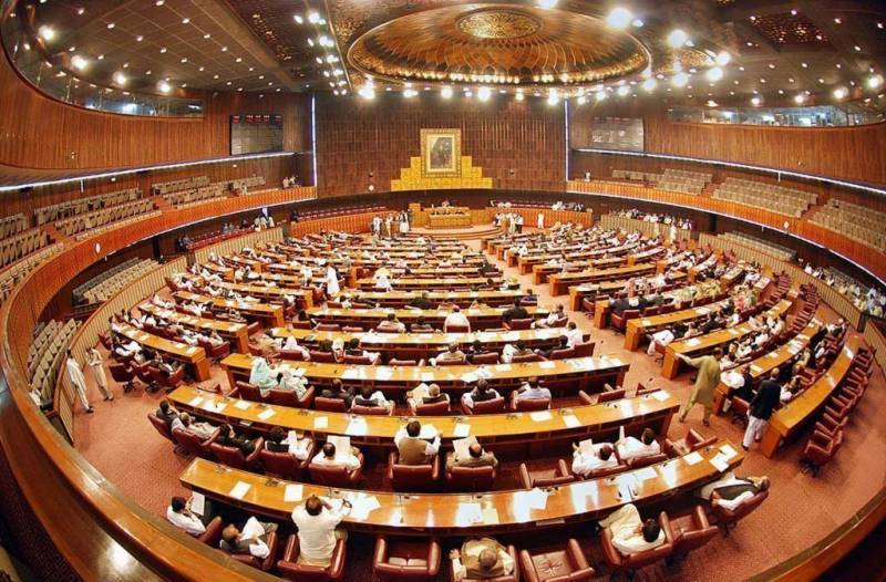 Seven MNAs banned from entering National Assembly for 'disorderly conduct'
