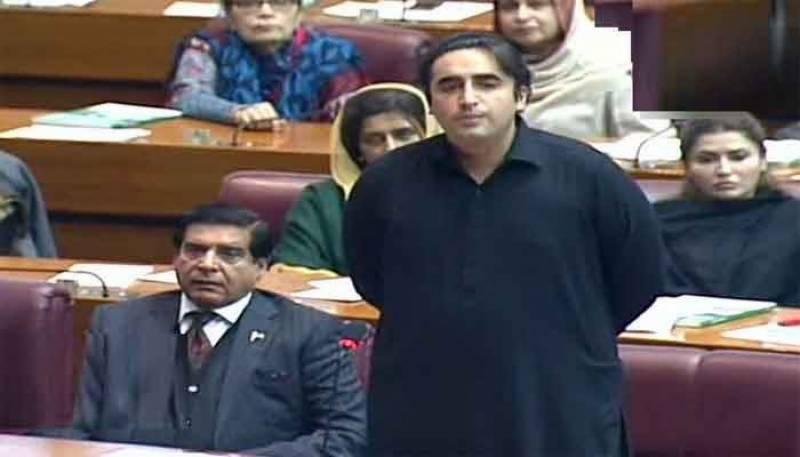 Bilawal terms PTI govt's federal budget 'illegal', economic growth indicators false