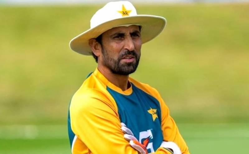 Younis Khan steps down as Pakistan cricket team's batting coach