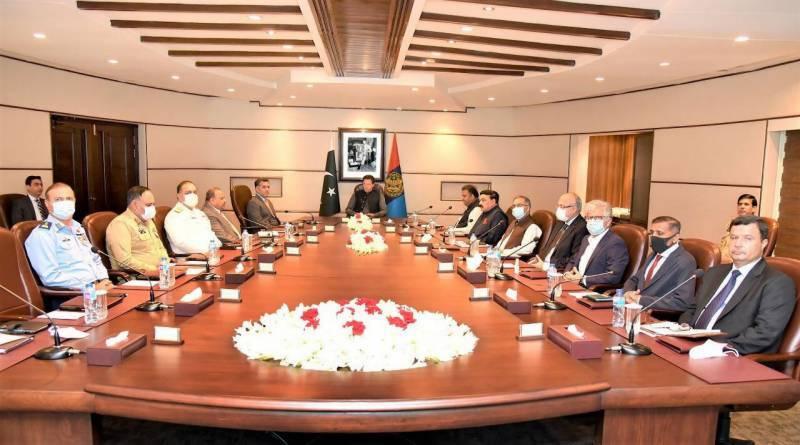 imran, isi, secretariat, nicc, performance, PM, neo tv
