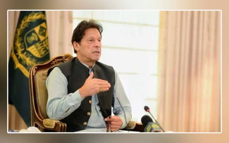 Clean and green Pakistan is our vision, says PM Imran