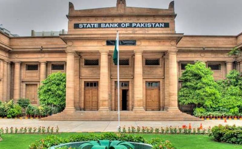 Banks to remain closed on Thursday: SBP