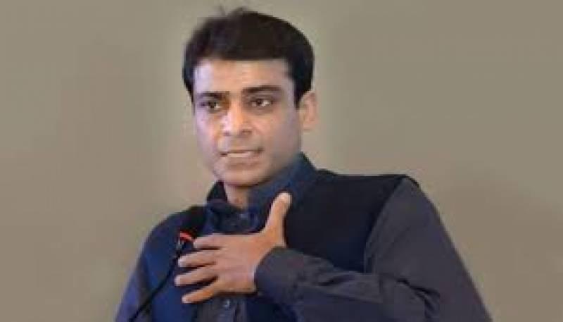 FIA asks Hamza Shehbaz to provide money trail within 30 days