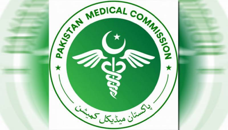 Pakistan Medical Commission ranking scandal surfaced