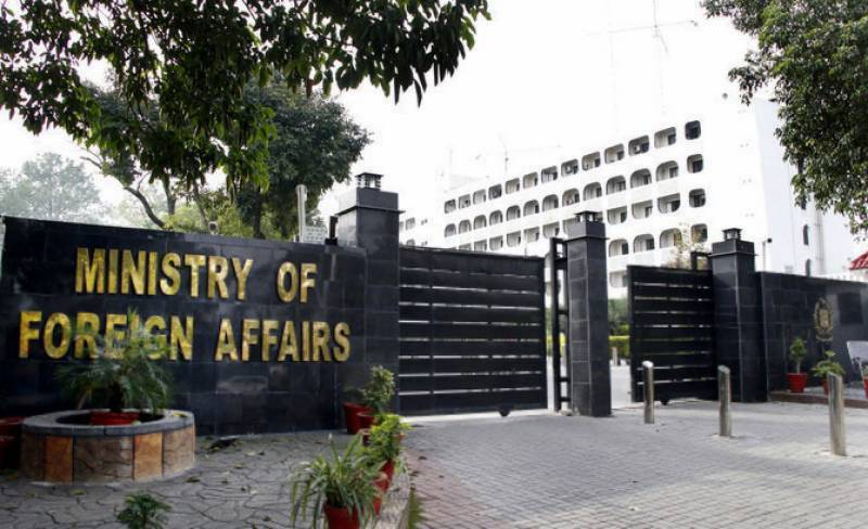 Pakistan views Iran as an important country in Afghan peace process: FO