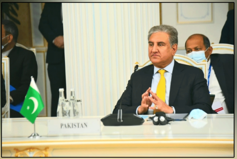 FM Qureshi in Dushanbe to attend SCO's Ministerial Council meeting