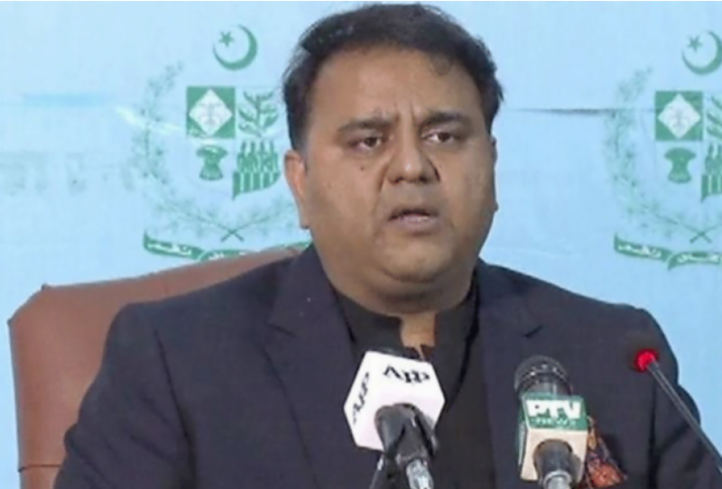 Govt decides to maintain ban on TLP, says Fawad Chuadhry