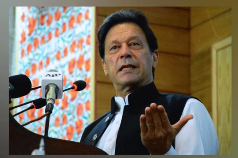 PM Imran launches new succession certificates initiative for Punjab