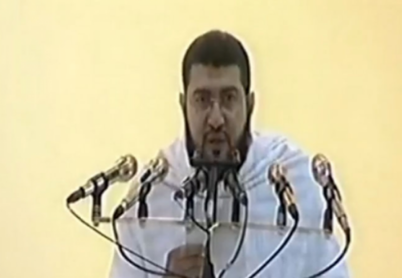 Hajj sermon: Imam-e-Kaaba says Prophet (PBUH) asked people not to visit areas affected by plague