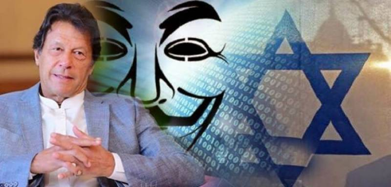india, targeted, imran khan, israeli, spyware, report, neo tv