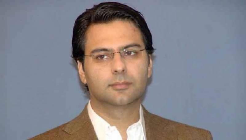 PML-Q's Chaudhry Moonis Elahi takes oath as federal minister