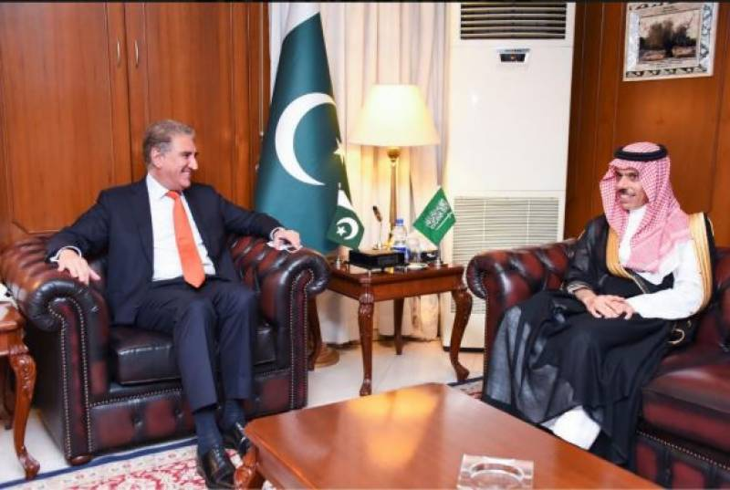 Pakistan, Saudi Arabia agree to expand dimension of ties in diverse areas