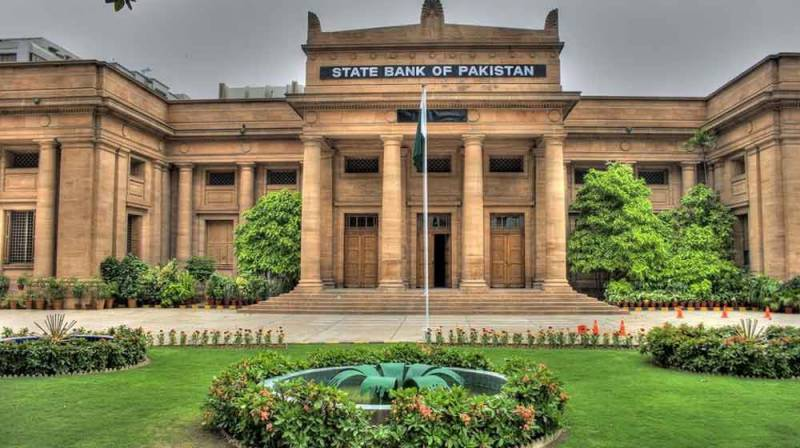 SBP announces to maintain policy rate at 7% for next two months
