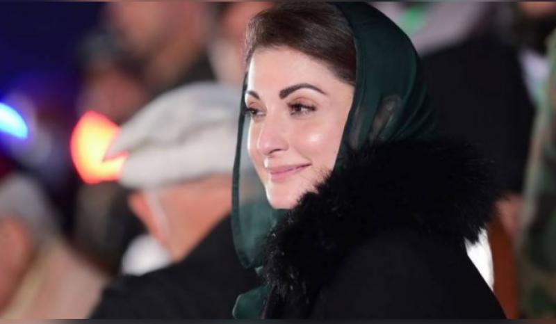 Maryam Nawaz tests positive for COVID-19, says PML-N spokesperson