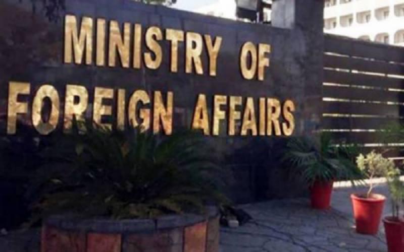 Pakistan rejects Indian MEA's 'false, untenable' comments on AJK elections