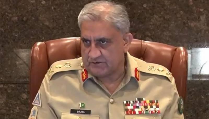 Peace in Afghanistan is Pakistan's earnest desire: COAS Gen Bajwa