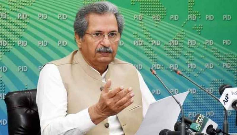 Govt decides not to close educational institutes except for Sindh: Shafqat