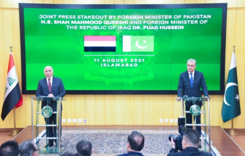 FM Qureshi, Iraqi counterpart express concern over Afghanistan situation