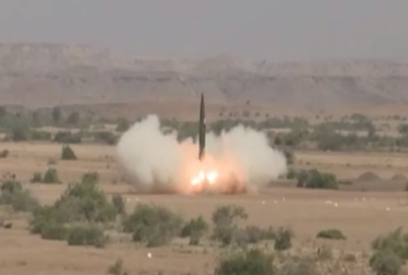 Pakistan conducts successful training launch of surface-to-surface Ghaznavi missile
