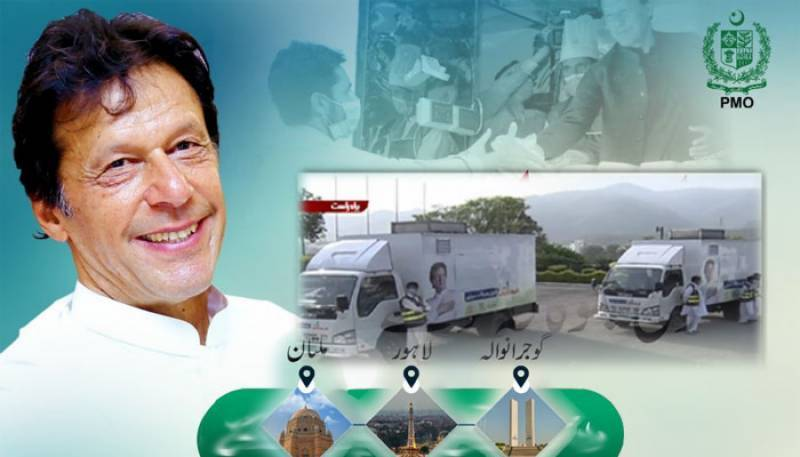 PM inaugurates expansion of 'Ehsaas Koi Bhooka Na Soye' initiative for 3 cities