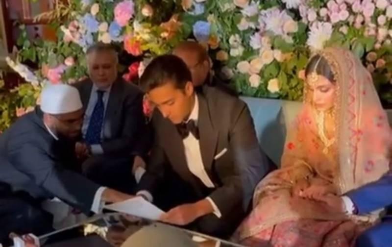 Maryam Nawaz shares son Junaid Safdar's nikah pics