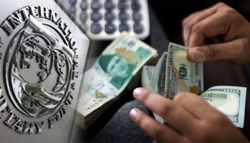 pakistan, imf, challenges, sbp, receives, IMF, neo tv