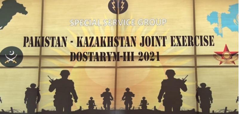 Pakistan-Kazakhstan joint military exercise 'Dostarym III' begins