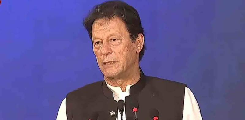 PM Imran briefs nation on PTI govt's three-year performance