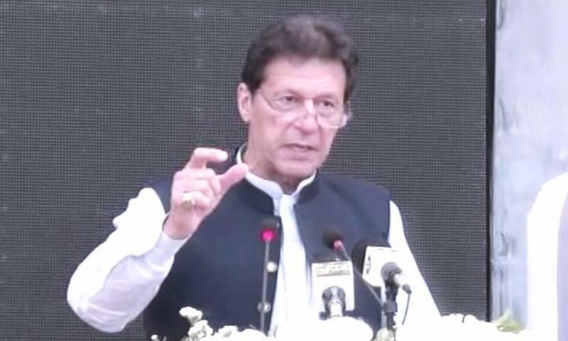 PM Imran launches 'Roshan Apna Ghar' scheme for overseas Pakistanis