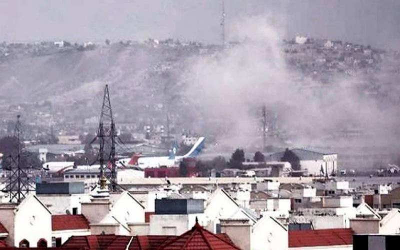 drone strike, centcom, daesh, afghanistan, drone strike, neo tv