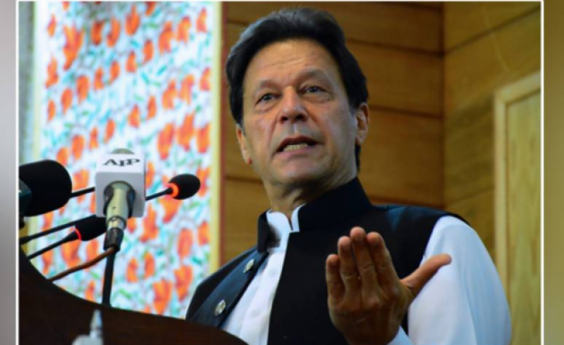 PM Imran launches Ehsaas School Stipend program for deserving households