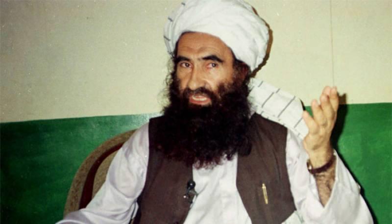 taliban, haibatullah, akhundzada, afghanistan, supreme, neo tv