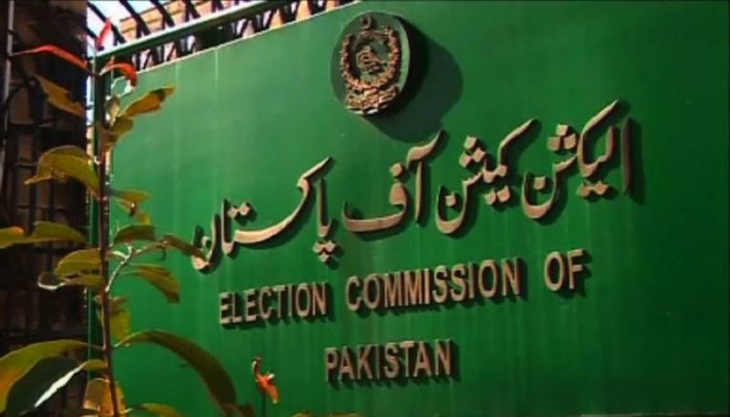 ECP rejects allegations, decides to serve notices to Azam Swati, Fawad Chaudhry