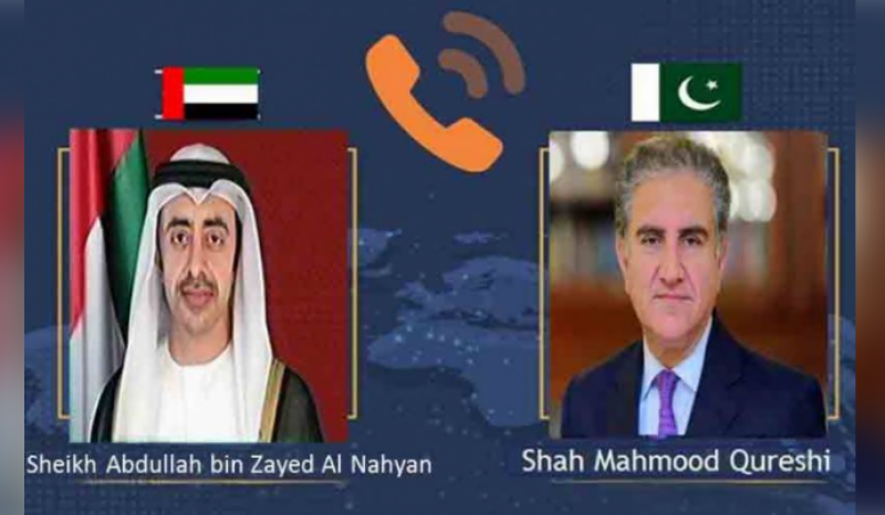 Pakistan, UAE agree to strengthen cooperation in diverse fields