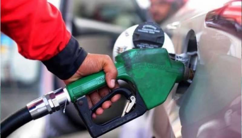 petrol price, litre, HSD, neo tv