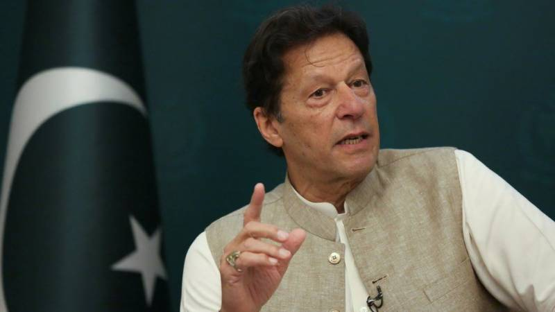 PM Imran Khan calls for formation of inclusive govt in Afghanistan